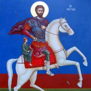St. Sarkis Day