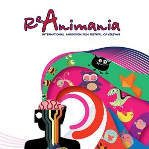 Reanimania Yerevan International Animation Film Festival