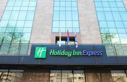 Holiday Inn Express Yerevan