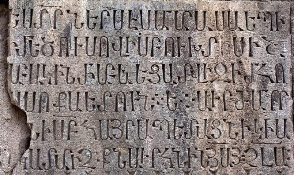 The Armenian Alphabet Creation