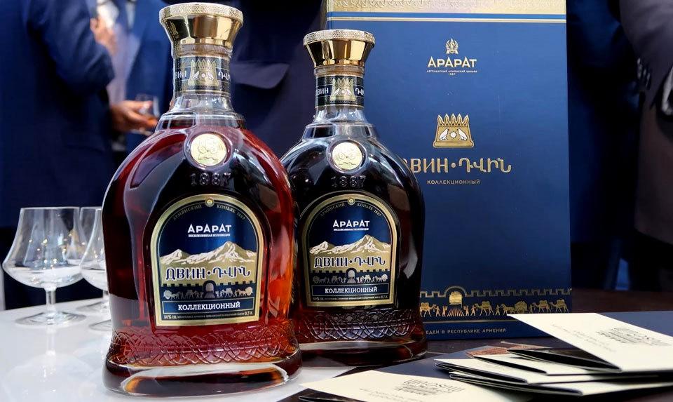 Armenian Brandy