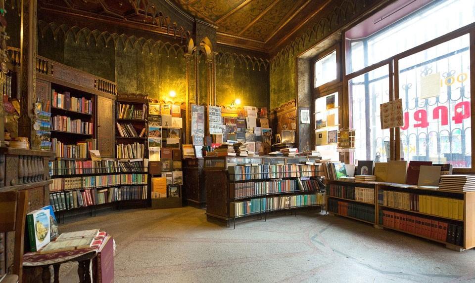 "Yerevan Bookstore ""Luys"""