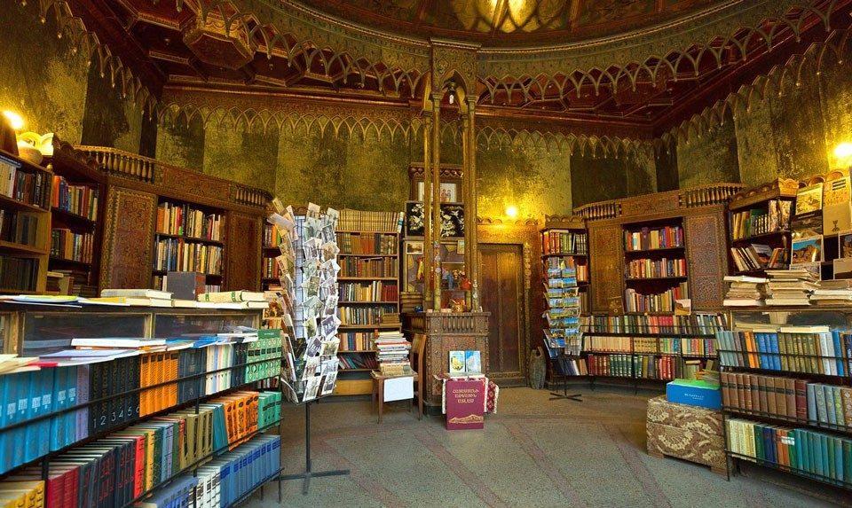 """Книжный магазин """"Луйс"""""""