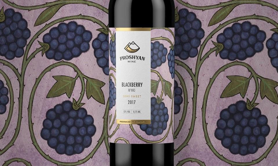 Armenian Wines